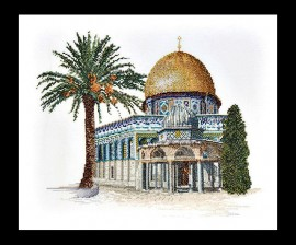 Купол скалы (Dome of the Rock) лен