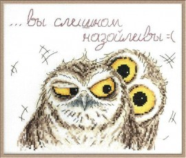 Эмоции совуль (Owls Emotions)